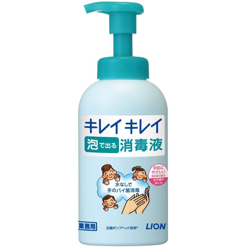 キレイキレイ 泡で出る消毒液 550mL×12本(手指消毒剤)