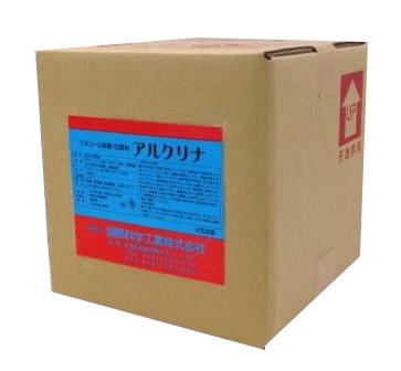 アルコール除菌抗菌剤 アルクリナ 10L