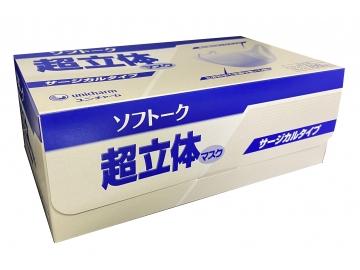 ソフトーク 超立体マスク サージカルタイプ ふつうサイズ100枚入