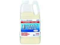 ライオガード アルコール 2L(アルコール製剤)
