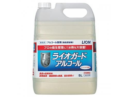 ライオガード アルコール 5L(アルコール製剤)