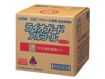 【同一住所に1箱まで】ライオガード アルコール 20L(アルコール製剤)
