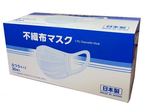 【6月中旬頃お届け予定】エリエール 不織布マスク 30枚入×24箱(日本製)