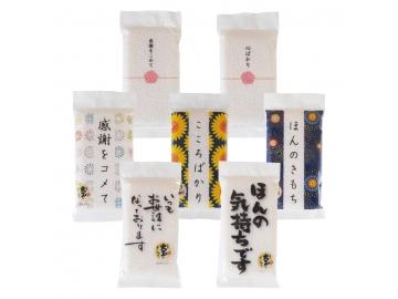メッセージ真空米 選べる300g×3袋セット 白米 福島土産 大玉村*