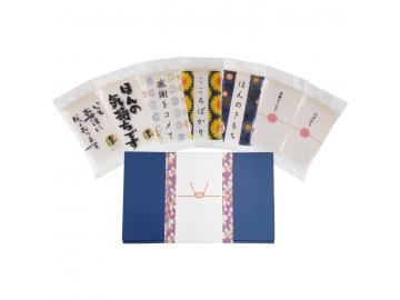 メッセージ真空米 選べるギフトセット 300g×3袋入 白米 福島土産 大玉村*