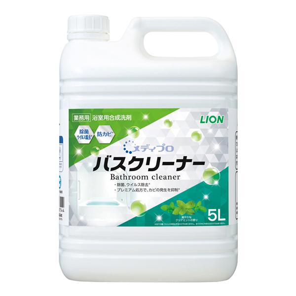 メディプロ バスクリーナー5L×2本(おふろ用洗剤)