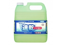 セルシア速乾マイルド 4L 4倍濃縮タイプ(台所用洗剤)