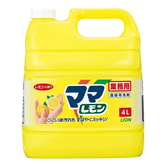 ママレモン 4L×3本(台所用洗剤)