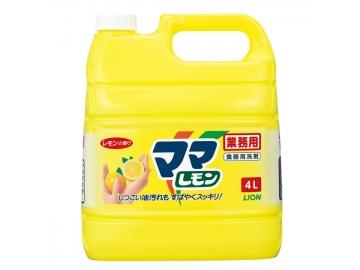 ママレモン 4L(台所用洗剤)