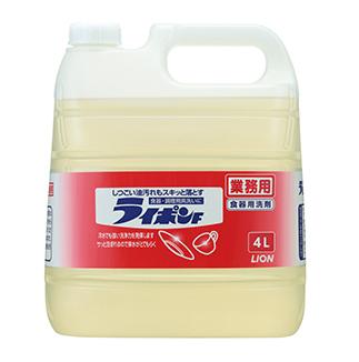 ライポンF液体 4L×3本入(台所用洗剤)