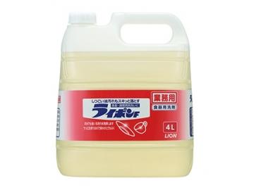 ライポンF液体 4L(台所用洗剤)