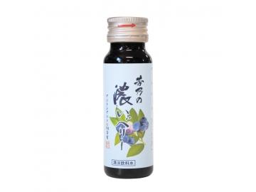 芳乃の濃いベリー 50ml×6本入り 国産ブルーベリー使用*