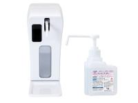消毒液+業務用手指衛生用オートディスペンサーセット