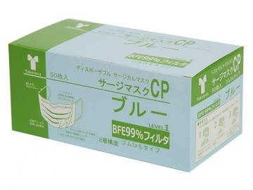 サージマスクCP 50枚入/ブルー