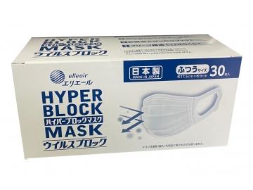 エリエール ハイパーブロックマスク ウイルスブロック ふつう30枚入(日本製)