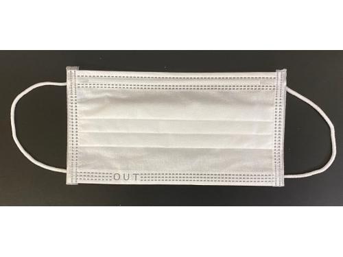 IS 使い切りマスク199/50枚入