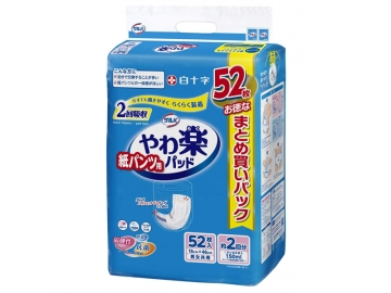 サルバ 紙パンツ用 やわ楽パッド 2回吸収 52枚入(約2回分吸収)