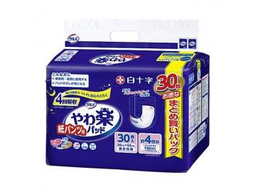 サルバ 紙パンツ用 やわ楽パッド 4回吸収 30枚入(約4回分吸収)