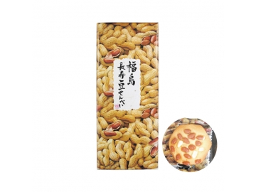 福島長寿豆せんべい(小)