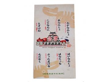 会津方言プリントクッキー (小) 14枚入り