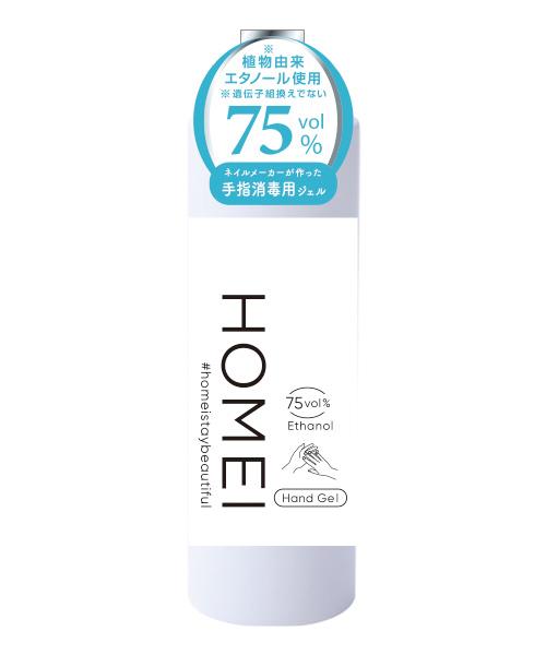 HOMEI クリーンジェル 60mL 携帯用手指消毒剤(エタノール75%)