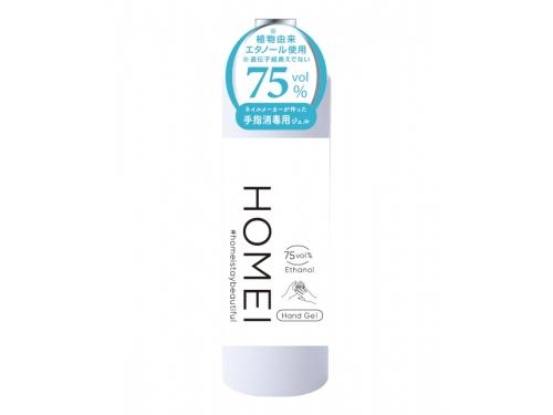 【お試し特価】HOMEI クリーンジェル 60mL 携帯用手指消毒剤(エタノール75%)