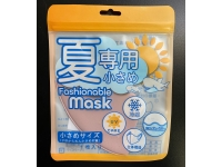 ファッショナブル接触冷感マスク 小さめサイズ(1枚入)