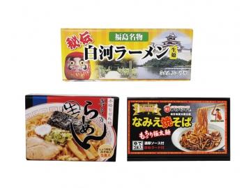 ふくしまの麺 3種 食べくらべセット 喜多方ラーメン なみえ焼そば 白河ラーメン お土産 ご当地グルメ *