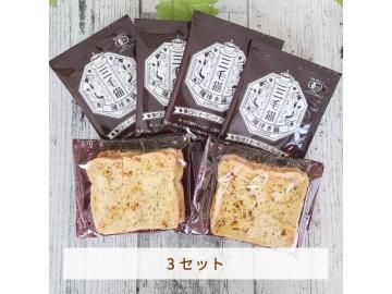 ちょこっとセットF(3セット) パン屋さんのラスク ガーリック 三毛猫珈琲 お土産 ご当地 福島