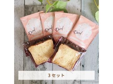 ちょこっとセットG(3セット) パン屋さんのラスク シュガー 三毛猫珈琲 お土産 ご当地 福島