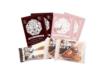 ちょこっとセットI(3セット) 酪王カフェオレスイーツ 三毛猫珈琲 お土産 ご当地 福島