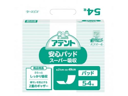 【セール品】アテント 安心パッドスーパー吸収54枚入(約3回分吸収)