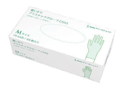 使い切りプラスチックグローブ 100枚入×10箱(Mサイズ)(粉なしプラスチック手袋)