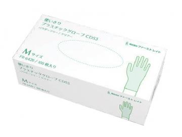 使い切りプラスチックグローブ 100枚入×10箱(Mサイズ)粉なしプラスチック手袋