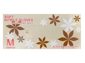 【同一住所1ケース限り】やわらかニトリル手袋 白色100枚入×10箱(M)粉なしニトリル製手袋