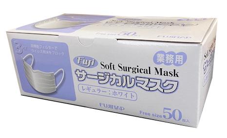 【第二次予約販売】フジ ソフトサージカルマスク レギュラー ホワイト 50枚入×60箱(3層構造)