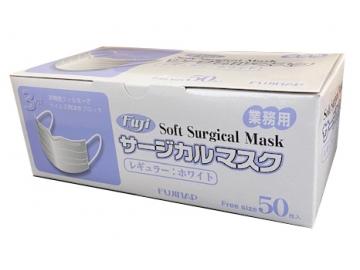 【セール】フジソフトサージカルマスク レギュラー ホワイト 50枚入(3層構造)