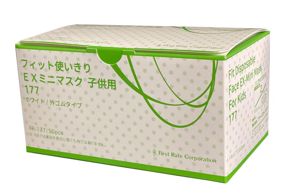 フィット使いきりEXミニマスク177 50枚入×40箱/ホワイト(幼児用)