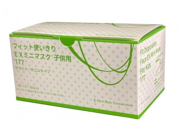【幼児用】フィット使いきりEXミニマスク177/ホワイト(50枚入)