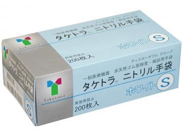 タケトラ ニトリル手袋 ホワイト 200枚×10箱
