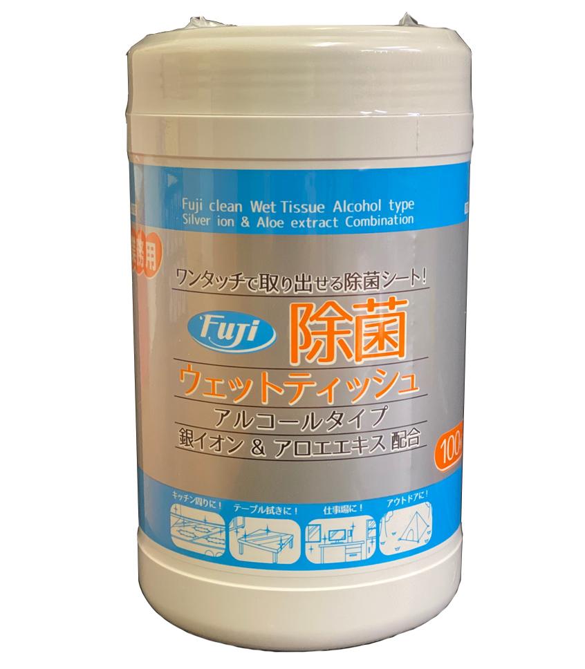フジ 除菌ウェットティッシュ 業務用 100枚入×24本(アルコールタイプ)