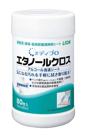 メディプロ エタノールクロス 80枚入×12本(ボトルタイプ)