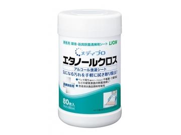メディプロ エタノールクロス 80枚入(ボトルタイプ)