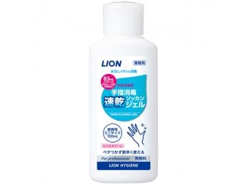 【新製品】LION 手指消毒速乾ジェル 100mL(エタノール83%)