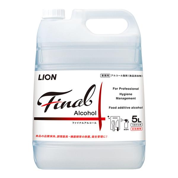 ファイナルアルコール 5L×2本入(アルコール製剤)