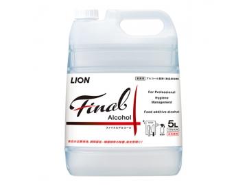 LION ファイナルアルコール 5L アルコール製剤