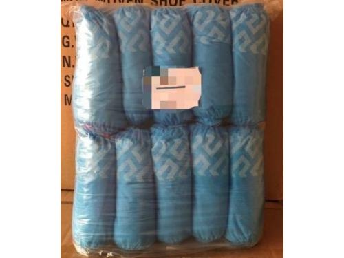 滑り止め付き不織布シューカバー(ショートタイプ)100枚入(使い捨てシューズカバー)