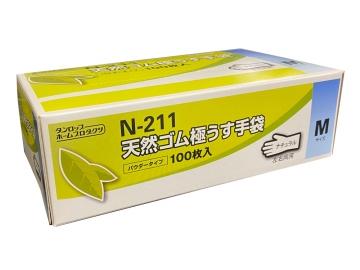 天然ゴム極うす手袋 100枚×20箱 粉付きラテックス手袋
