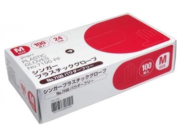シンガー プラスチックグローブNo.7100/100枚入×20箱 粉なしプラスチック手袋