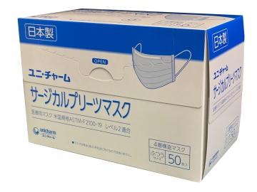 サージカルプリーツマスク ふつう/ブルー 50枚入(4層構造)